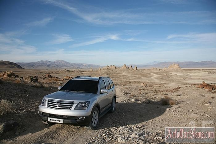 2015 Kia Mohave/Borrego Photo