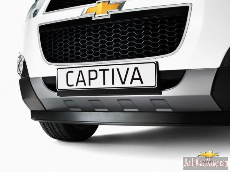 2014_chevrolet_captiva_photo-20