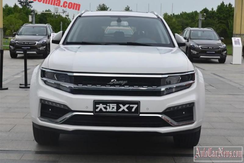 2017_zotye_damai_x7_photo-04