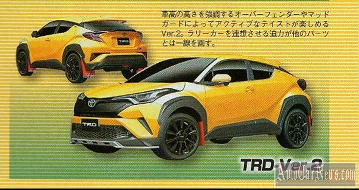 toyota-c-hr-trd-edition_photo-01