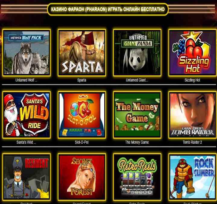 Игровые автоматы балли покер скачать