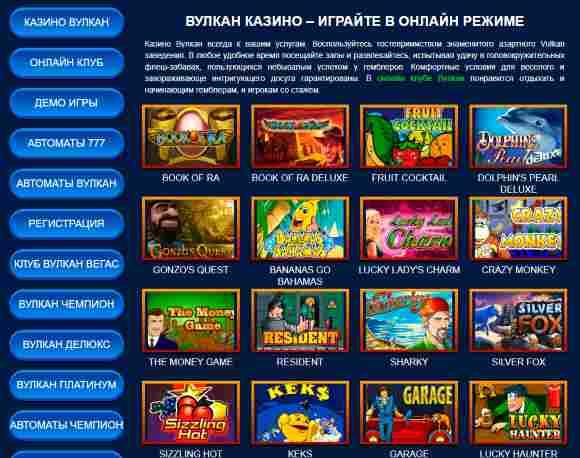 Как выиграть в игровые автоматы garage играть в игровые аппараты виртуальное интернет казино