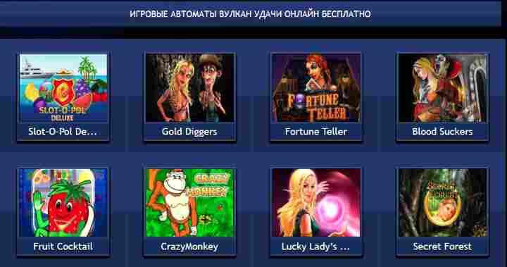 Суть интернет казино отыгрыш бонусов в онлайн казино