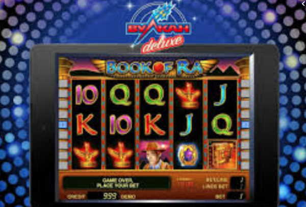 Любите азарт, провайдер против – давай на зеркало