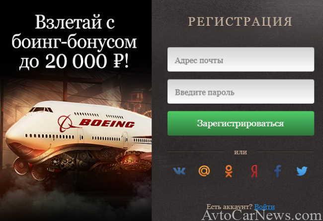 Хочешь заработать - официальный сайт Joy casino дает шанс