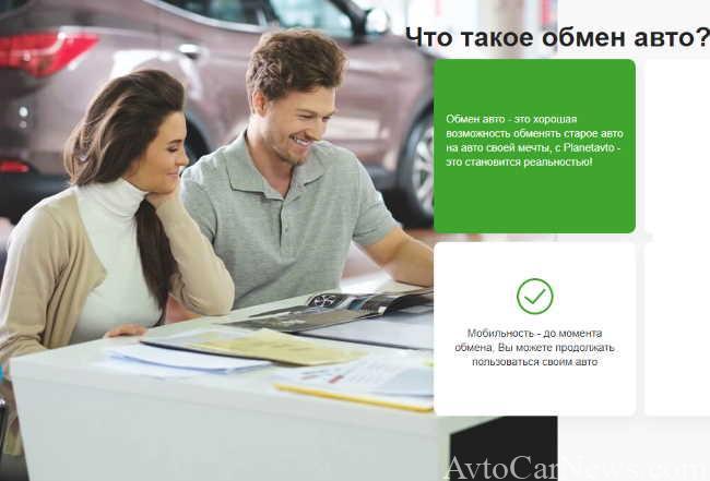 Обмен авто ключ на ключ: плюсы, минусы, непредвиденные риски и лучшие варианты